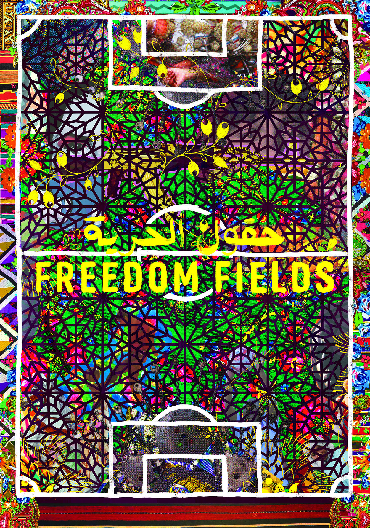 CARTEL_Freedom Fields-2